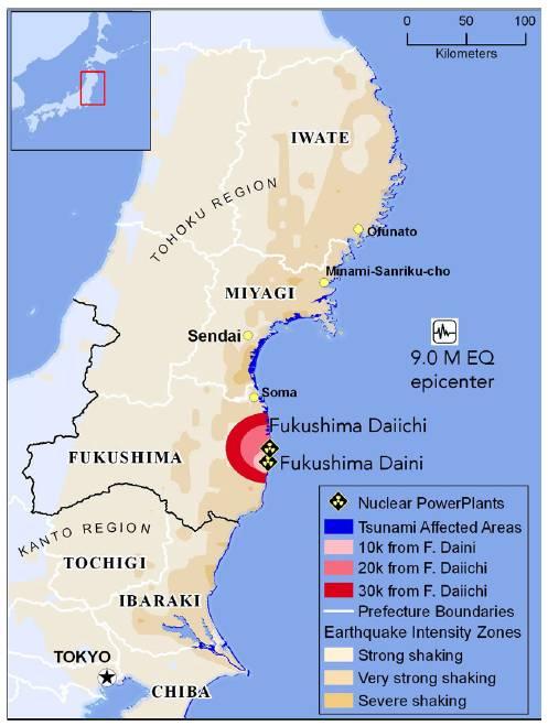secours islamique,japon